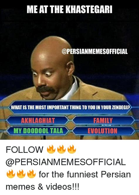 25+ Best Memes About Persian, Videos, Meme, and Memes ...