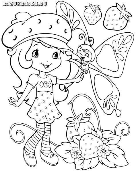 Imagenes Para Colorear Infantiles Descargarimagenes Com