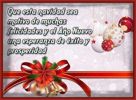 Frases Felicitacion De Navidad Original.Felicitaciones De Navidad Originales Descargarimagenes Com